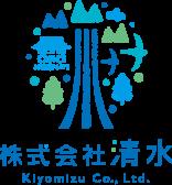 清水湧水ロゴ